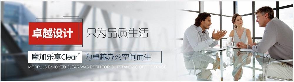 1000商务TM004.jpg